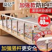 加厚不銹鋼折疊三檔護欄老人兒童防摔護理病床邊圍欄檔扶手免打孔【小獅子】
