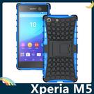SONY Xperia M5 E5653 輪胎紋矽膠套 軟殼 全包帶支架 二合一組合款 保護套 手機套 手機殼