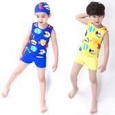 兒童泳衣 男童小童潮熱帶魚泳褲平角游泳衣