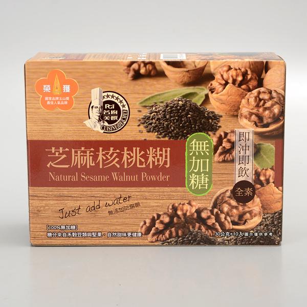 【名廚美饌】芝麻核桃糊(無加糖)30g*10/盒