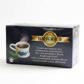 12盒特惠 BKC馬廣濟 特級錫蘭紅茶 24包/盒