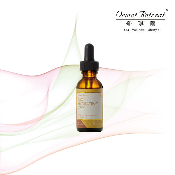 【Orient Retreat登琪爾】鎖水無痕精露 ATX Hydrating Serum (30ml/瓶)