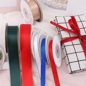 現貨 絲帶彩帶緞帶禮品禮盒包裝雙面金邊滌綸帶【聚寶屋】