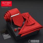 Elviro五件套裝方巾領結男正裝結婚新郎紅領帶時尚窄7CM送禮盒裝   草莓妞妞