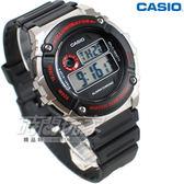 CASIO卡西歐 數字錶 W-216H-1C 休閒運動時尚魅力 電子錶 黑色 W-216H-1CVDF 男錶 中性錶 運動錶 星期/日期
