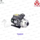 大井泵浦 TQ400 電子穩壓加壓機 1...