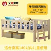 兒童床 兒童床帶護欄男孩女孩實木單人床寶寶床邊公主小床加寬床拼接大床JD 寶貝計畫