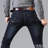 春夏新款男士牛仔褲男彈力直筒寬鬆潮流商務休閒男褲大碼長褲子『小淇嚴選』