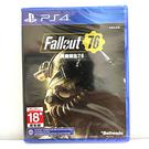 PS4 異塵餘生 76 Fallout76 中英文版 現貨