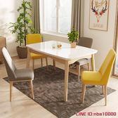 餐椅餐桌椅子時尚現代簡約休閒網紅凳子靠背餐廳創意北歐餐椅成人家用 MKS年終狂歡