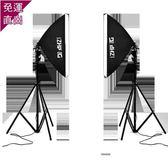 LED專業柔光箱攝影燈套裝 簡易微型小型攝影棚淘寶40/60/80/100cm大型產品拍攝道具拍照證件照相補光