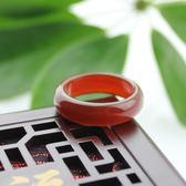 天然黑綠黃瑪瑙玉指環 水晶紅玉髓玉扳指 經典男女款白玉戒指尾戒-Ifashion