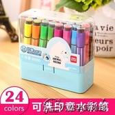 兒童帶印章可水洗水彩筆12色24色36色套裝幼兒園可洗畫筆小學生繪畫彩色筆寶寶畫畫 週年慶降價
