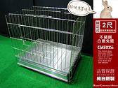 【空間特工】全新不鏽鋼兔籠 固定2尺_狗貓兔兩尺_不鏽鋼2門寵物籠 寵物兔 鼠籠