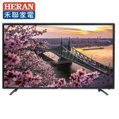 HERAN 禾聯 32吋 LED 液晶顯示器+視訊盒  HD-32GA2【不附帶安裝】