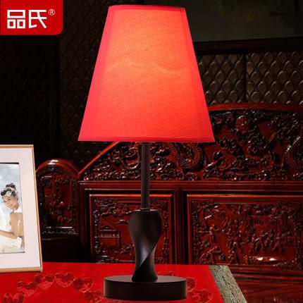婚慶簡約創意時尚木質臥室床頭台燈溫馨床頭燈客廳燈具燈飾wy