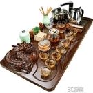 美閣紫砂功夫茶具套裝家用簡約陶瓷茶杯電熱磁爐茶臺茶道實木茶盤HM 3C優購