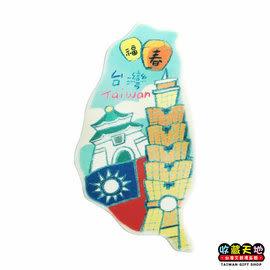 【收藏天地】台灣紀念品*米亞島型冰箱貼-福春台灣  ∕  磁鐵  彩繪 觀光 禮品 辦公小物