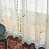 日本雙子星城堡星星掛式窗簾紗簾100x198公分代購通販屋