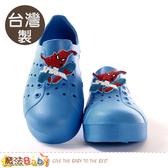男童鞋 台灣製蜘蛛人動漫授權正版洞洞休閒涼鞋 魔法Baby
