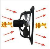 通風扇 強力大風力鐵排風扇方形排氣扇廚房窗台油煙抽風機12寸金屬換氣扇 非凡小鋪