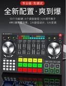 G5麥克風專業直播錄音設備全套聲卡唱歌手機專用電容話筒套裝 居樂坊生活館YYJ