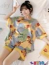 家居服 韓版冰絲睡衣女夏季薄款短袖長頸鹿加大碼夏天家居服女士兩件套裝寶貝計畫 上新