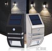 太陽能燈-感應燈戶外人體紅外線智慧led壁燈庭院小夜燈家用防水路燈 3C優購HM