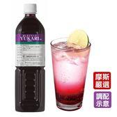 |新品上市|【三島YUKARI 濃縮紫蘇汁(900ml/罐)