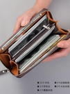 新款男士長款錢包拉錬錢夾牛皮包手包商務手拿包休閒手抓包潮 印象家品