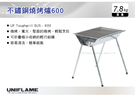   MyRack   日本UNIFLAME 不鏽鋼燒烤爐600 BBQ 烤肉架 大烤網燒烤 烤爐 No.U665404