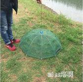 魚網蝦籠捕魚漁網捕蝦網抓魚漁具  JL2409『miss洛雨』TW