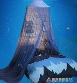 蚊帳 公主風圓頂蚊帳吊頂吊掛式兒童1.5m1.8米床2.2雙人家用免安裝新款 酷斯特數位3c YXS
