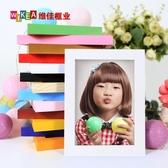 實木掛牆相框擺台7寸5681012寸創意七寸兒童相冊照片擺件畫框  全館免運