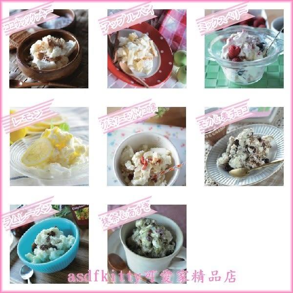 asdfkitty可愛家☆展示品出清 日本 AKEBONO 曙產業 冰淇淋炒盤/生菜沙拉盤-日本製