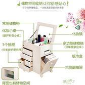 化妝櫃實木簡約迷你櫃子小戶型多功能梳妝台翻蓋可移動臥室化妝櫃