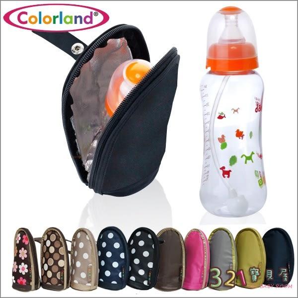 單瓶奶瓶收納袋保溫袋保冷袋Colorland台灣總代理-321寶貝屋