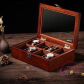 木質手錶盒天窗手鏈串首飾品盒手錶木質收納盒展示盒收藏盒八錶位