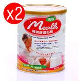 嬌親 媽媽奶粉 900g*2罐特惠組【德芳保健藥妝】