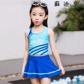【全館8折】兒童泳衣公主裙式分體游泳衣運動泳裝