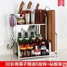 廚房置物架 不銹鋼落地調料調味架壁掛菜板刀架收納架