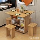 折疊餐桌家用可移動小戶型簡易折疊桌椅組合正方形吃飯桌子4人6人 JY15959【Pink中大尺碼】