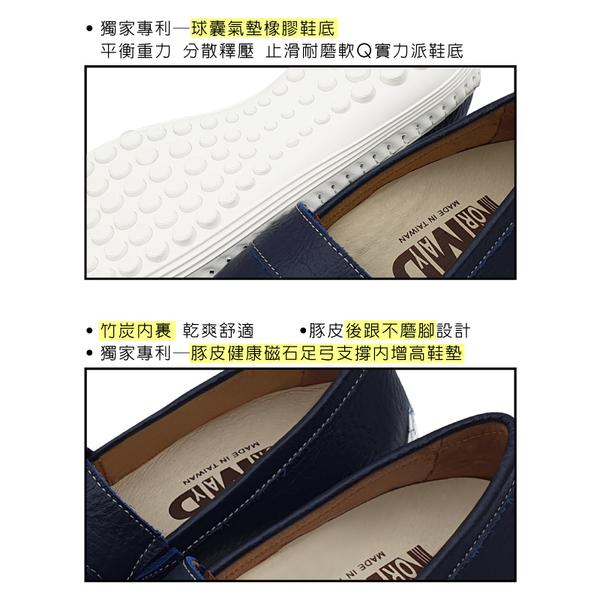 真皮休閒鞋 懶人鞋 自然系純色荔枝紋真皮球囊氣墊懶人鞋-MIT手工鞋(藏青藍) Normady 諾曼地
