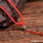 項鍊繩-項鍊繩男女掛繩手工編織簡約百搭玉石掛繩掛掛脖繩子 東川崎町