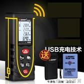 SNDWAY 深達威鋰電手持激光測距儀語音播報紅外線測量儀電子量房尺【帝一3C 旗艦】