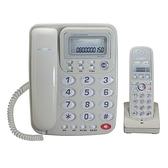 ^聖家^WONDER旺德2.4G高頻數位無線子母機~灰 WT-D02【全館刷卡分期+免運費】