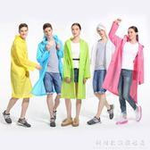 戶外徒步登山旅行雨衣女成人防水騎行男透明韓國時尚加厚非一次性 科炫數位