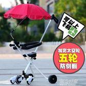溜娃神器兒童手推車寶寶五輪遛娃神器輕便折疊帶娃兒童三輪車igo『潮流世家』