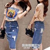 夏季新款女裝兩件套短袖牛仔裙歐美套裙時尚休閒套裝女  凯斯盾数位3C