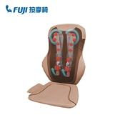 網路獨賣◢ FUJI 3D巧折按摩椅墊 FG-636